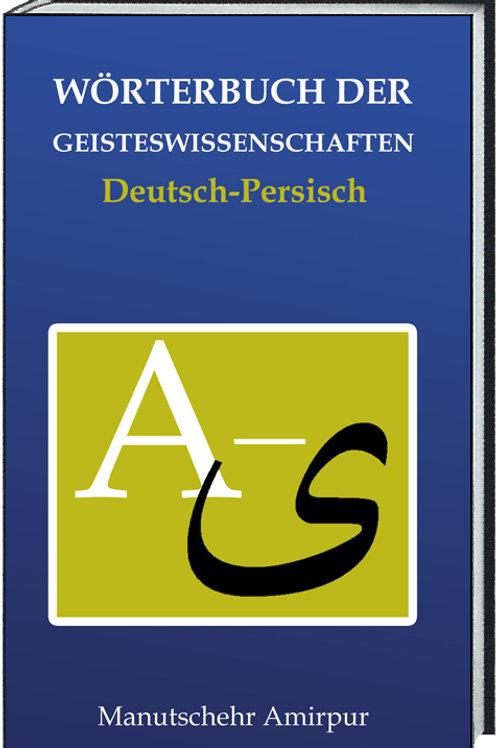 Manutschehr Amirpur - Wörterbuch der Geisteswissenschaften