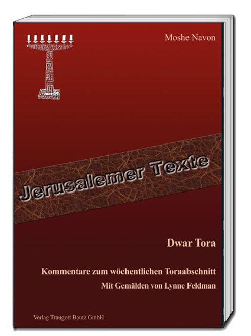 Moshe Navon - Dwar Tora