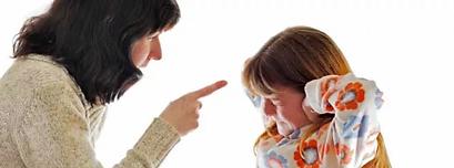 guidance parentale.webp