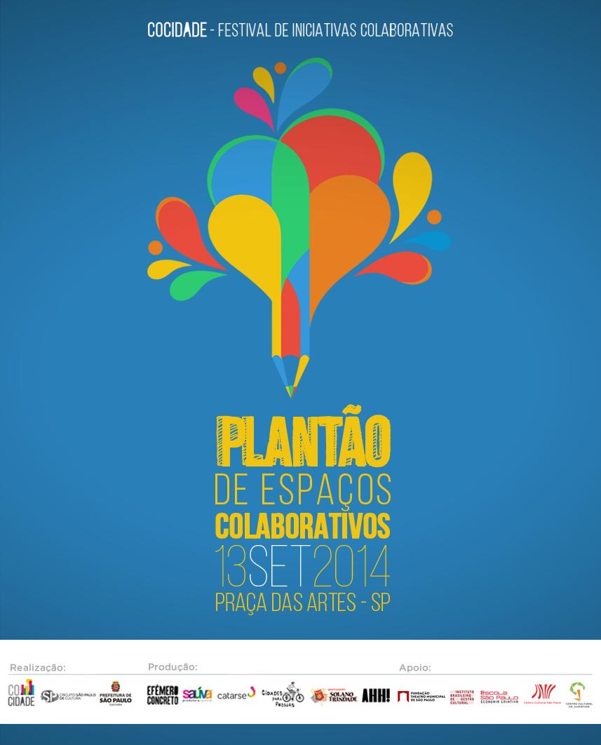 Plantao.png