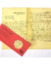 Grants letter to Lee.jpg