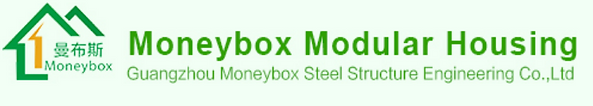 Money Box Logo with Lettering.PNG