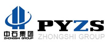 Puyan Logo.PNG
