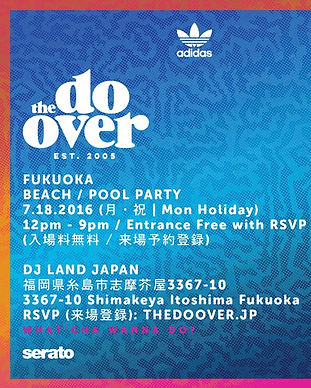 The%20Do-Over%20Fukuoka%200718_Flyer_edi