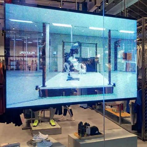 Adidas Carousel Transparent LED