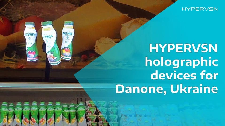 Hypervsn Danone