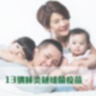 13價肺炎結合疫苗, 成人疫苗