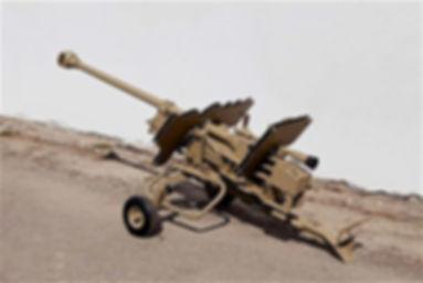 Paintball anti-tank rifle