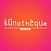 Logo Sonothèque