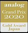 Analog Award 2020 logo.png