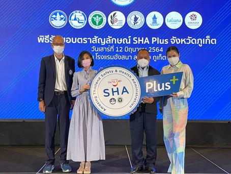 SHA Plus certified