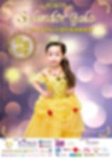 2019 AP poster plan demo_工作區域 1.jpg