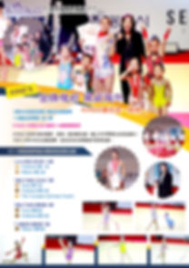 news_工作區域 1.jpg