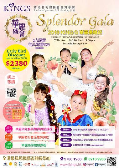 summer_poster_A2size-01.jpg