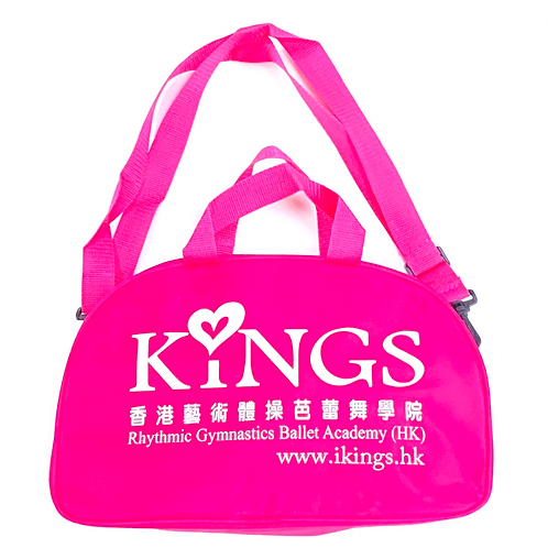 KING'S School Bag