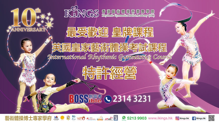 KINGS(Bossible banner)_1080x1920pix_工作區域
