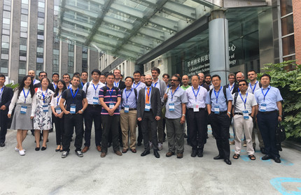 China RRAM International Workshop 2017