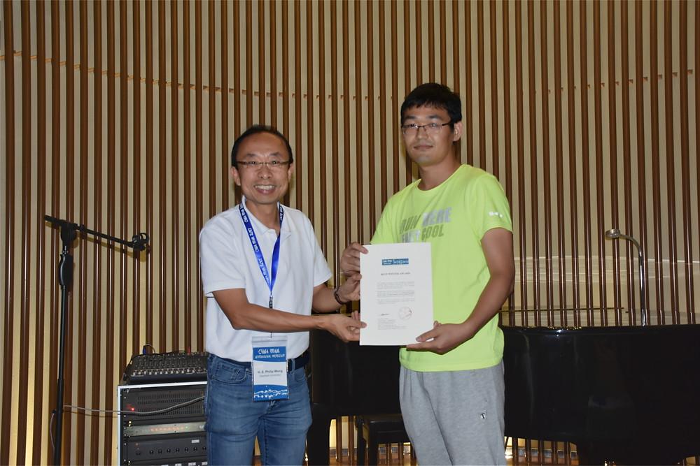 ChinaRRAM Philip Wong