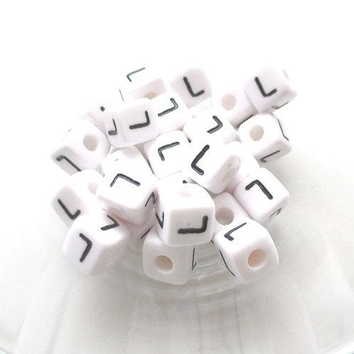 10 Perles Alphabet Acrylique - Lettre L