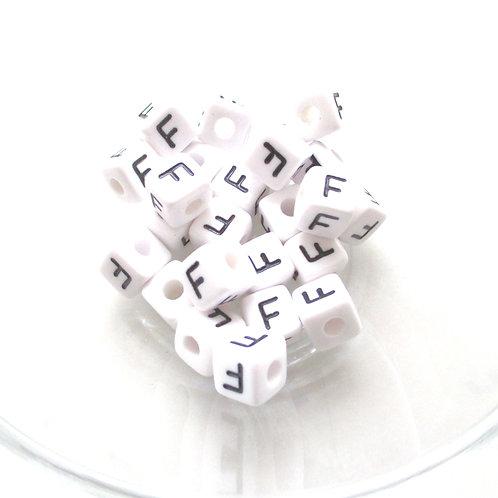 10 Perles Alphabet Acrylique - Lettre F