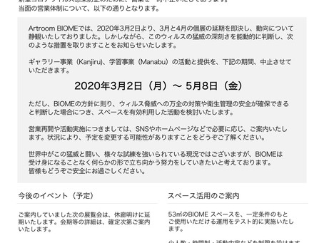 news release を発信しました。