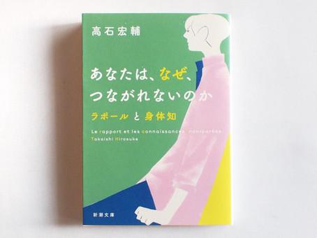 2月1日からのたからもの展 ⑰寺田マユミ