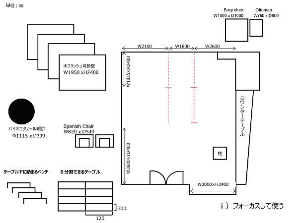 0928 平面図_ページ_1.jpg