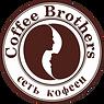 Выездной Кофейный барCoffeeBrothers
