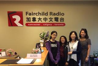 Fairchild Radio Interview