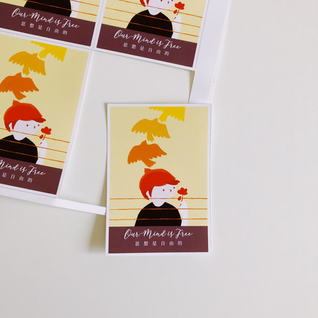 Our Mind is Free A4 / Sticker Download