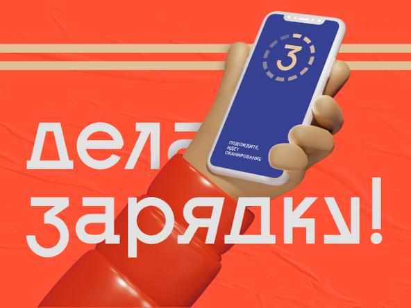 РАССТАНОВКА 2022 ИТОГ-04.png