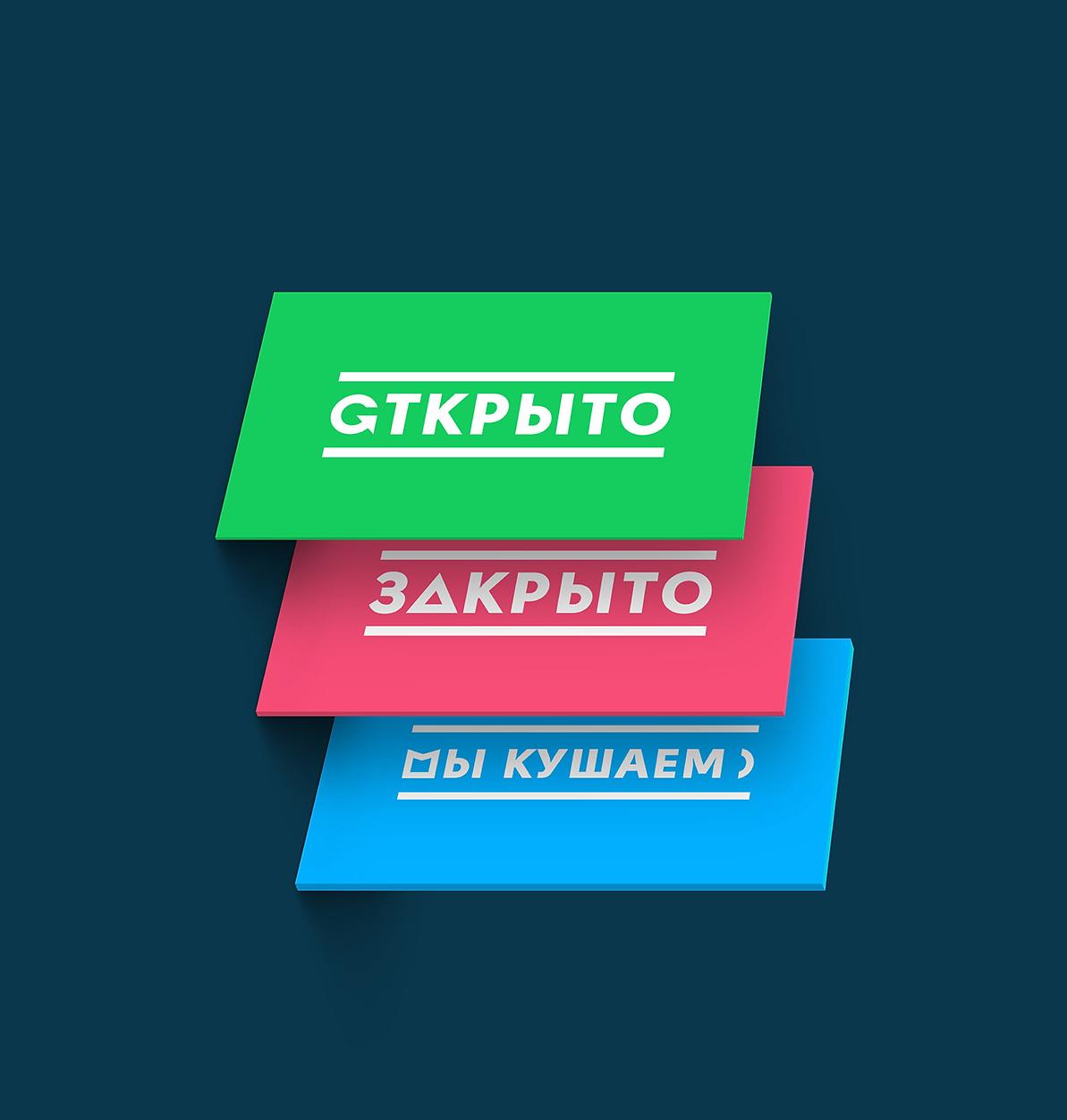 создание логотипа тверь