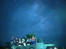 満天の星空☆彡