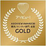ke1-gold_square-gradation.jpg