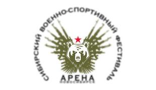 Разработка логотипа для фестиваля страйкбола