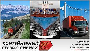Разработка фирменного стиля компании грузоперевозок