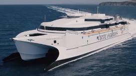 110m Incat Ferry for Virtu Ferries