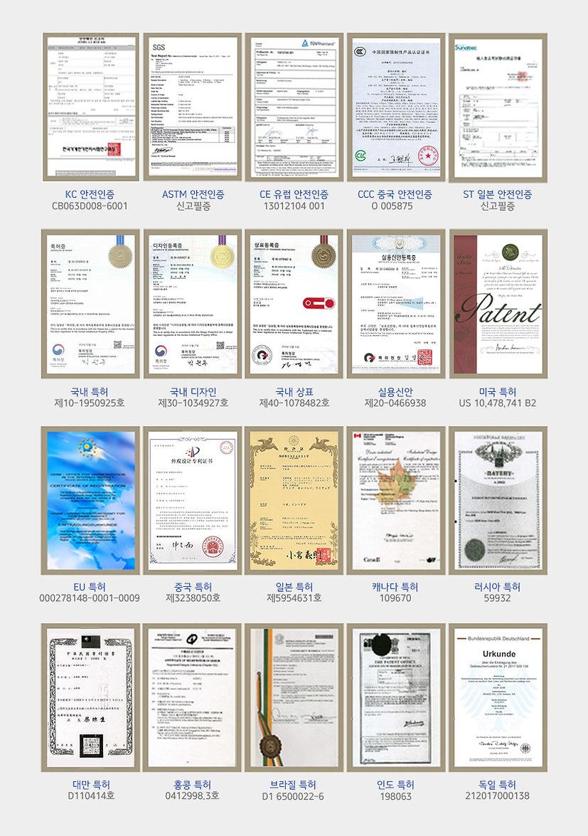 특허.jpg
