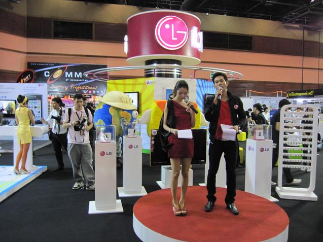 태국 모바일 전시회