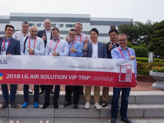 2018 LG Ukraine VIP Tour