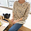 Thumbnail: Sophie's Flower Pattern Blouse with Frilled Neck-Line
