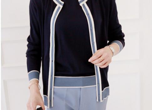 Verda Four Season Cardigan Set