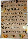 DSC_0049.JPG.jpg