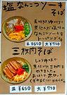 DSC_0038.JPG.jpg
