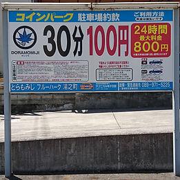 DSC_3284.JPG.jpg