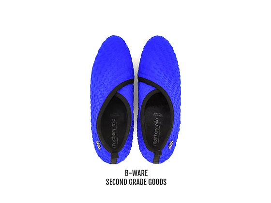 I Pull My Blue Jeans On (B-WARE | SECOND GRADE GOODS)