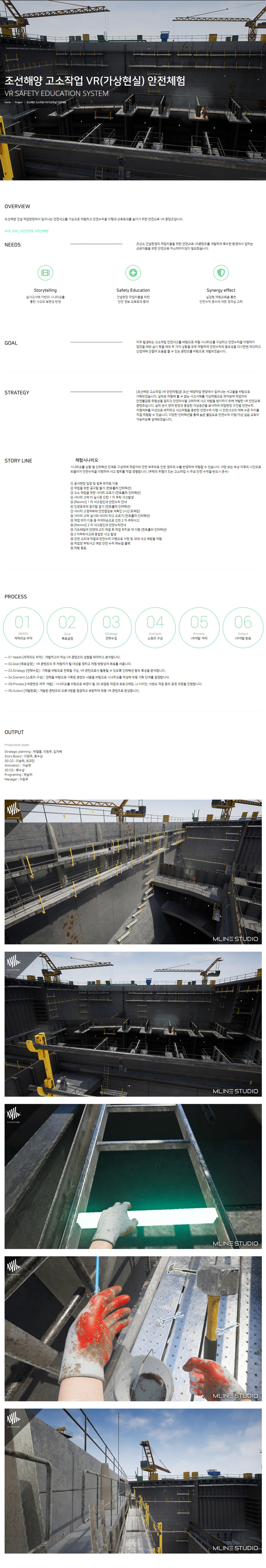 screencapture-m-line-tv-project-20180502