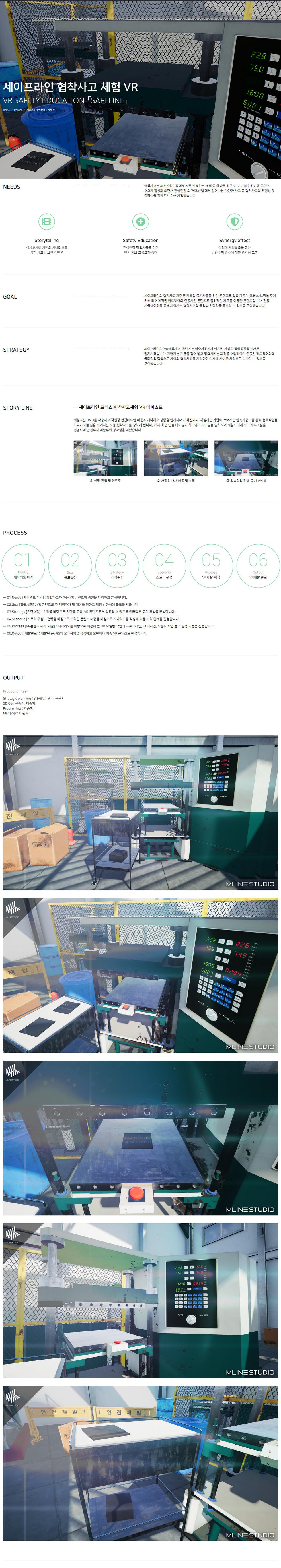 screencapture-m-line-tv-project-20170720