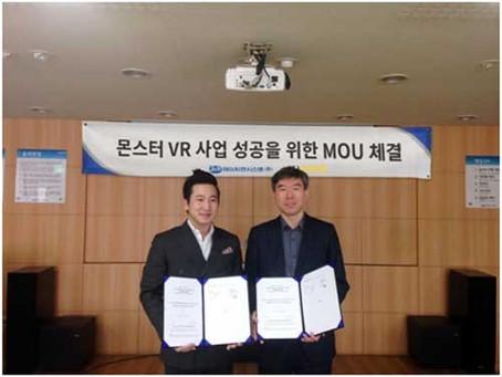 제이씨현시스템(주), (주)GPM과 몬스터VR 사업 성공을 위한 MOU 체결