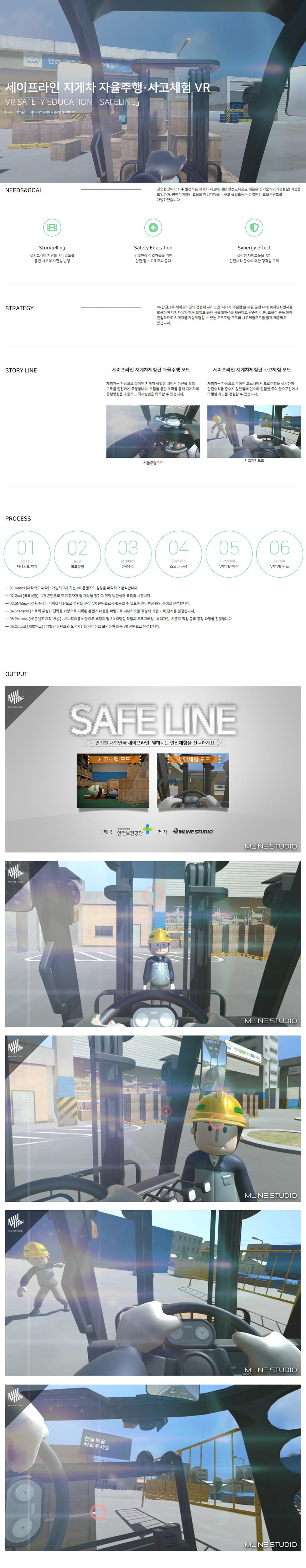 screencapture-m-line-tv-project-20170701